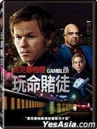 The Gambler (2014) (DVD) (Taiwan Version)