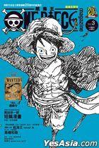 One Piece Magazine (Vol. 3)