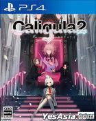 Caligula2 (Normal Edition) (Japan Version)