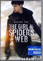 The Girl in the Spider's Web (2018) (DVD) (Hong Kong Version)