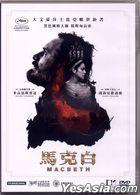 Macbeth (2015) (DVD) (Hong Kong Version)
