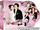Let's Get Married (DVD) (Vol.2 of 2) (End) (Multi-audio) (MBC TV Drama) (Taiwan Version)