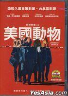 American Animals (2018) (DVD) (Taiwan Version)
