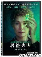 Radioactive (2019) (DVD) (Taiwan Version)