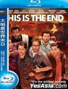 This Is The End (2013) (Blu-ray) (Taiwan Version)
