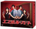 エンジェル・ハート DVD−BOX