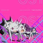 TV Anime So I'm a Spider, So What? Original Soundtrack  (Japan Version)