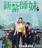 Love Undercover (2002) (DVD) (2020 Reprint) (Hong Kong Version)