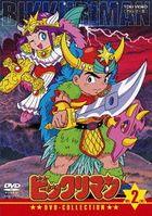 Bikkuriman DVD Collection Vol.2 (Japan Version)