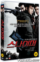 The Sniper (DVD) (Korea Version)