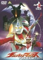 Ultraman Max Vol.4 (Japan Version)