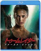 Tomb Raider (2017) (Blu-ray + DVD) (Japan Version)