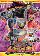 Tomica Hero Rescue Force (DVD) (Vol.4) (First Press Limited Edition) (Japan Version)