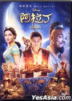 Aladdin (2019) (DVD) (Hong Kong Version)
