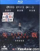 The Sleep Curse (2017) (Blu-ray) (Hong Kong Version)