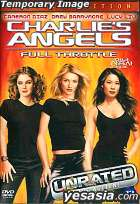 Charlie's Angels : Full Throttle - Unrated Version (Korean Version)
