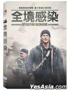 Operation Ragnarok (2018) (DVD) (Taiwan Version)
