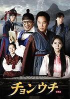 Jeon Woo Chi (2012) (DVD) (Box 1) (Japan Version)