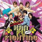 Kanfuu Fighting [Jyugo Sai Happy Price Edition] (First Press Limited Edition) (Japan Version)