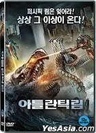 Atlantic Rim (DVD) (Korea Version)