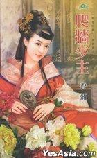 Tian Ning Meng 180 -  Pa Qiang Shao Zhu