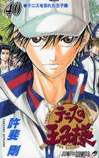 The Prince of Tennis 40