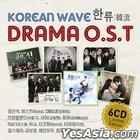 Korean Wave Drama OST (6CD Limited Edition)