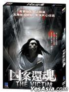 The Victim (DVD) (Hong Kong Version)