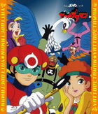 'Yattodeta Man' Zenwa Ikkimi Blu-ray  (Japan Version)