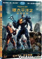 Pacific Rim: Uprising (2018) (Blu-ray) (3D + 2D) (2-Disc Edition) (Taiwan Version)