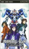 Mobile Suit Gundam 00 - Special Edition 2 : End Of World (UMD) (Japan Version)