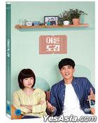 Adulthood (DVD) (Korea Version)