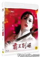 Farewell My Concubine (Blu-ray) (Normal Edition) (Korea Version)