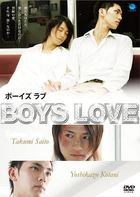 Boys Love (DVD) (Japan Version)