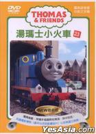 Thomas & Friends (DVD) (Vol.23) (New Version) (Taiwan Version)