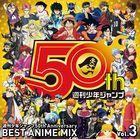 Weekly Magazine Shonen Jump 50th Anniversary BEST ANIME MIX Vol. 3 (Japan Version)