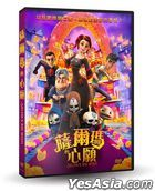 Salma's Big Wish (2019) (DVD) (Taiwan Version)