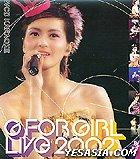 G For Girl演唱會2002KaraokeVCD