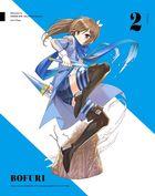 Itai no wa Iya nano de Bogyoryoku ni Kyokufuri Shitai to Omoimasu. Vol.2(Blu-ray) (Japan Version)