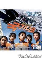 Take Off (VCD) (英文字幕) (韓國版)