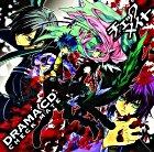 Drama CD Check Mate Vol.1 (Japan Version)