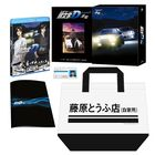 New Initial D The Movie - Legend 3: Dream (Blu-ray) (Limited Edition) (Japan Version)