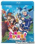 KonoSuba! Legend of Crimson (2019) (Blu-ray) (Hong Kong Version)