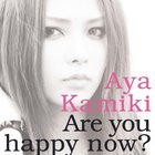 Are You Happy Now? (ALBUM+MV DVD) (First Press Limited Edition A)(Japan Version)