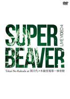 LIVE VIDEO 4 Tokai No Rakuda at Yoyogi Kyougijou Dai 1 Taiikukan (Japan Version)