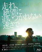 Tokyo Sunrise (Blu-ray) (Japan Version)