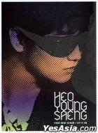Heo Young Saeng Mini Album - Let It Go (CD + 4 Mini Posters) (Taiwan Version)