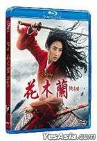 Mulan (2020) (Blu-ray) (Hong Kong Version)