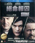 Stone (2010) (Blu-ray) (Hong Kong Version)