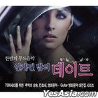 Mood Music : LA Ppaya (2CD)